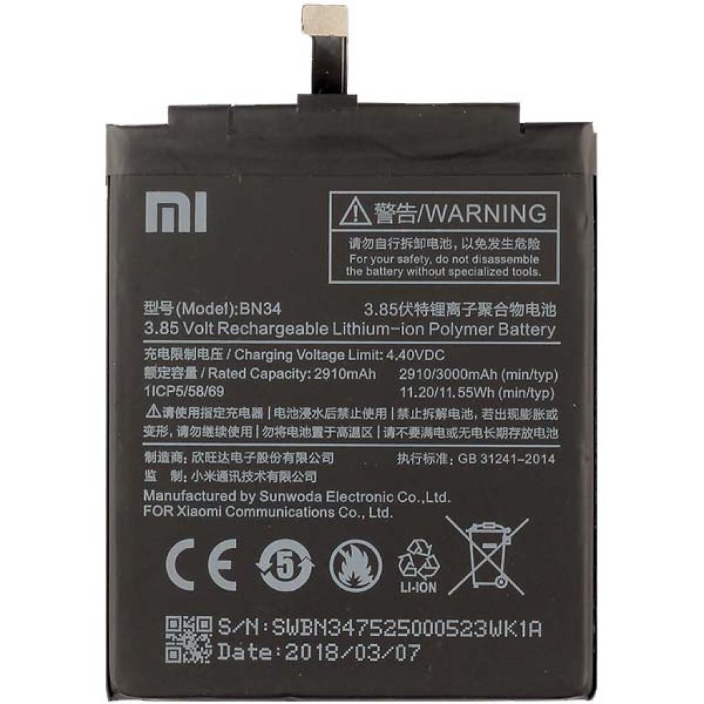 Аккумуляторная батарея Xiaomi for Redmi 5a (BN34 / 64531)
