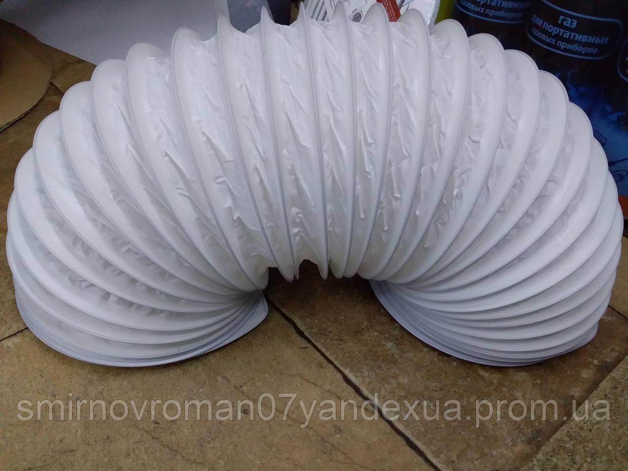 Воздуховод гибкий армированный ПВХ 100 мм. L=2 м