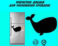 """Магнітна дошка на холодильник """"Кит"""" XL (32х25см), фото 1"""
