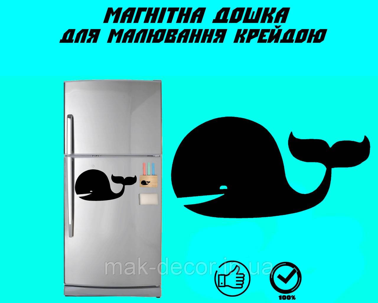 """Магнитная доска на холодильник """"Кит большой"""" XXL  (30х50см)"""