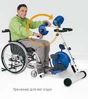 Ортопедическое устройство Viva2 Light MOTOmed (Германия)
