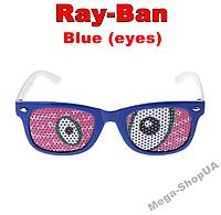 """Детские очки-тренажеры """"Ray-Ban Blue (eyes)"""". Тренировочные очки для детей"""