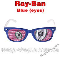 """Детские очки-тренажеры """"Ray-Ban Blue (eyes)"""". Тренировочные очки для детей. Перфорационные очки"""