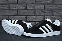 Кроссовки мужские Adidas Gazelle в стиле Адидас Газель, замша, текстиль код KD-11205. Черные