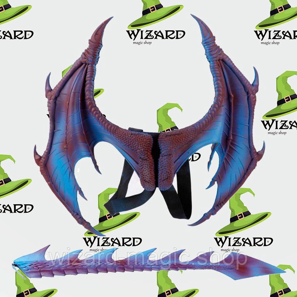 Крылья Дракона (45х60см) с хвостом синие