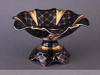 Фруктовница Lefard Золотой лепесток 25 см 77-789