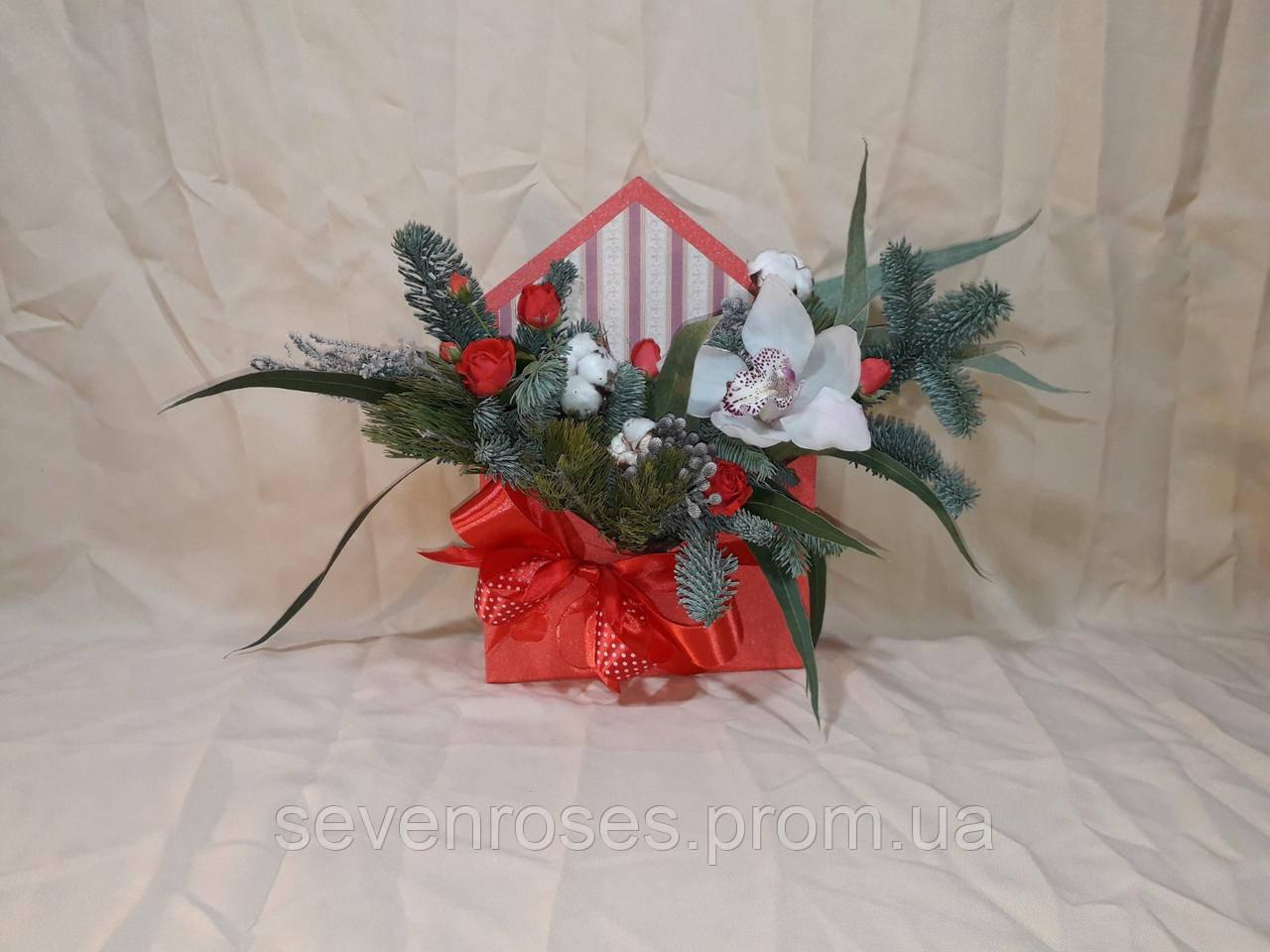 Коробка - конверт №3 новогодний