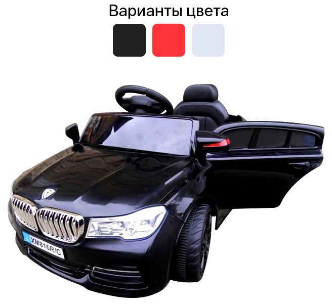 Детский электромобиль Cabrio B4 с мягкими колесами (EVA колеса) для детей
