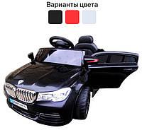 Детский электромобиль Cabrio B4 с мягкими колесами (EVA колеса) (дитячий електромобіль Кабріо)