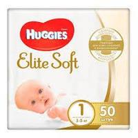 Подгузники детские Huggies Elite Soft 1 (3-5 кг) 50 шт