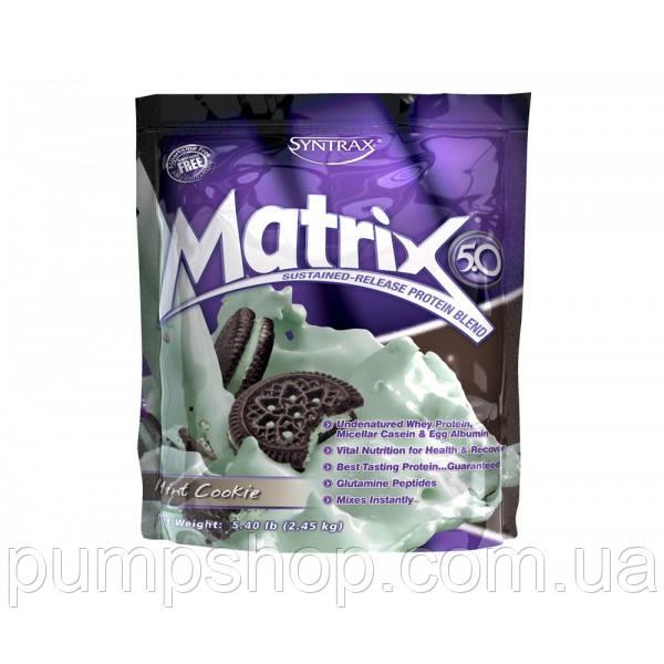 Багатокомпонентний протеїн Syntrax Matrix 5.0 2270 г ( уцінка )