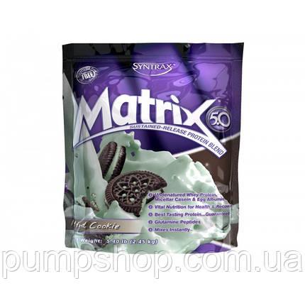 Багатокомпонентний протеїн Syntrax Matrix 5.0 2270 г ( уцінка ), фото 2