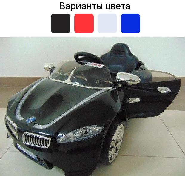 Дитячий електромобіль Cabrio B3 для дітей