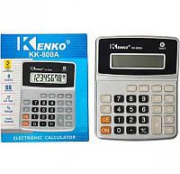 Калькулятор настільний Kenko Kk-800A