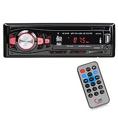 ✾Багатофункціональна 1DIN магнітола HEVXM HE 20189 автомобільна потужність 50х4 SD card MP3/FM/USB, пульт ДУ