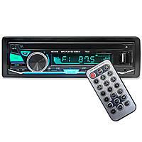 ✬Магнитола 1DIN HEVXM 7003 MP3/WMA/FM радио в авто мощность 60 Вт AUX вход USB microSD пульт управления ДУ