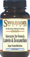 Новая формула для глаз с  Лютеином  и Зеаксантином 60 мягких капсул