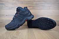 Кроссовки Adidas Terrex Swift мужские, темно-синие, в стиле Адидас Террекс, нубук, мех, код OD-3418