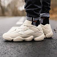 Кроссовки зимние Adidas Yeezy Boost 500 мужские, беж, в стиле Адидас Изи, кожа, внутри - мех, код IN-361