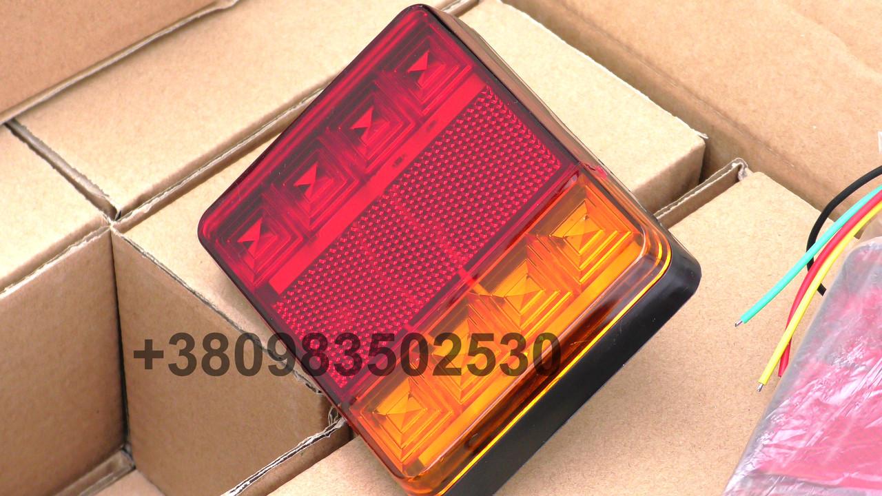Світлодіодні LED стопи ліхтарі на вантажівку задні стопи на причіп універсальні