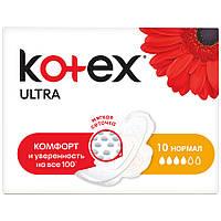 Прокладки на критические дни Kotex Ultra Dry Normal 10 шт.