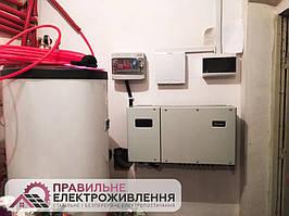 Мережева СЕС 30 кВт у м.Львів, вул. Вербицького 1