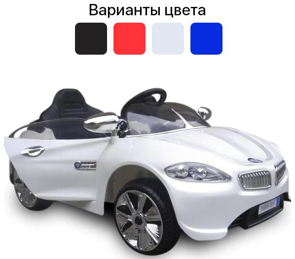 Детский электромобиль Cabrio B3 с мягкими колесами (EVA колеса) (дитячий електромобіль Кабріо)