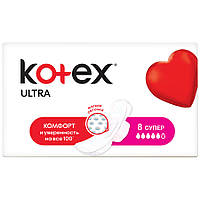 Прокладки на критические дни Kotex Ultra Dry Super 8 шт.