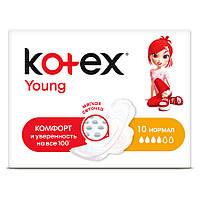 Прокладки на критические дни Kotex Young Normal 10 шт.