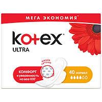 Ежедневные прокладки Kotex Ultra Normal 40 шт.