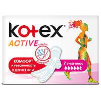 Прокладки на критические дни Kotex Active Super Plus 7 шт.