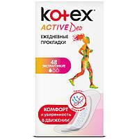 Прокладки ежедневные Kotex Active Deo 48 шт.
