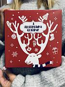 """Подарункова коробка Новорічна NZY """"З новорічними святами"""" 18х18х6 см Червона (128721)"""