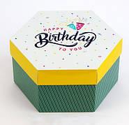 """Подарункова коробка шестикутна NZY """"Happy Birthday"""" 20х10 см Жовтий/ Зелений (128723)"""