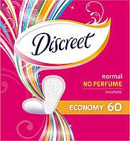 Щоденні прокладки Discreet Normal 60 шт