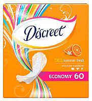 Щоденні прокладки Discreet Summer Fresh 60 шт