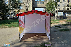 """Агитационная палатка класса """"Люкс"""", официальная гарантия от производителя, агитационная палатка в Виннице купить"""