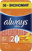 Гигиенические прокладки Always Ultra Normal 36 шт.