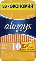 Гигиенические прокладки Always Ultra Light 36 шт.