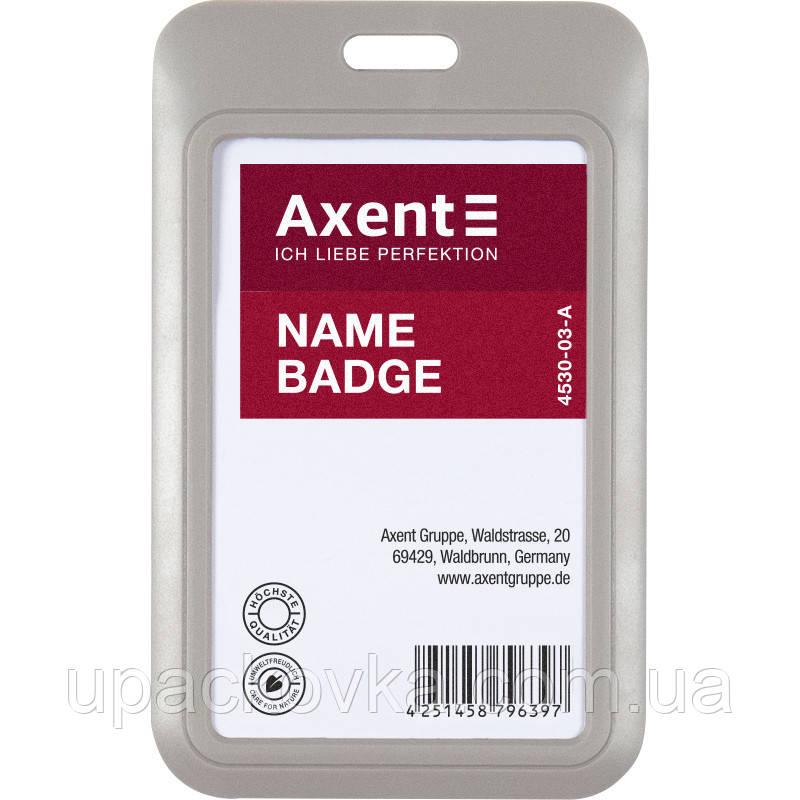 Бейдж вертикальный Axent 4530-03-A, PP, 50х85 мм, теплый серый