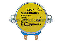 Двигатель заслонки M2LC18AR02 для холодильника Samsung DA31-10107D