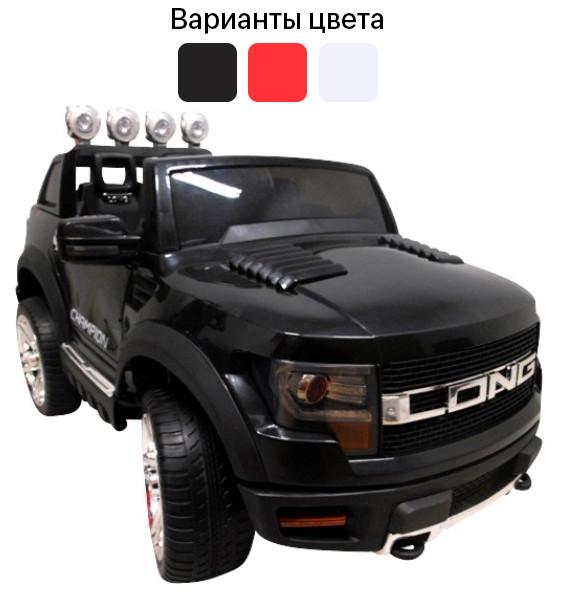 Дитячий електромобіль Cabrio Long з м'якими колесами (EVA-колеса)