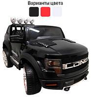 Детский электромобиль Cabrio Long с мягкими колесами (EVA-колеса)