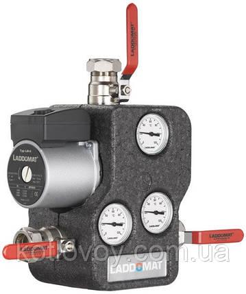 Термосмесительный узел Laddomat 21-60, фото 2