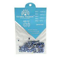 Декор для ногтей жемчуг Синий - 215352