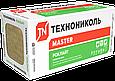 Минвата базальтовая Роклайт Технониколь 1200х600х50 мм (5,76м2/упак.), фото 5
