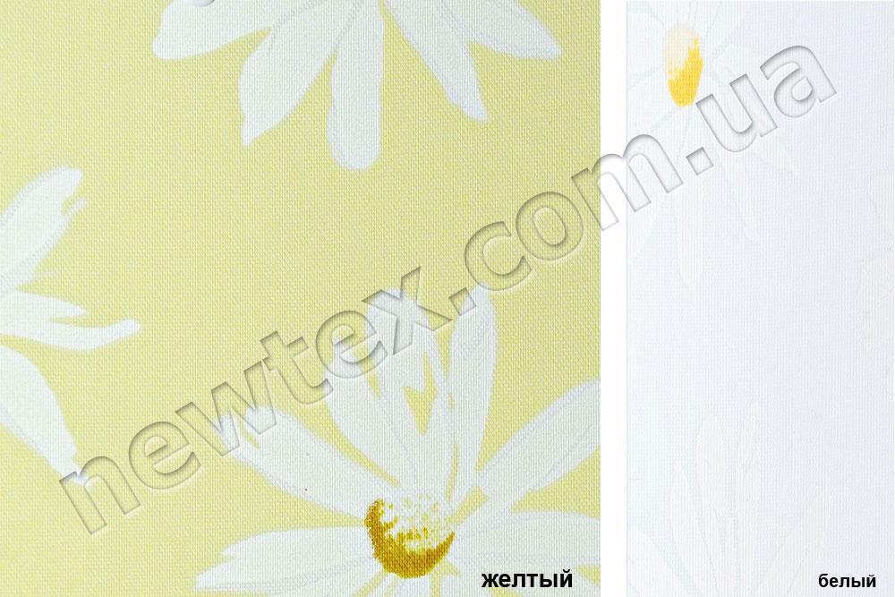 Ролеты тканевые открытого типа Ромашки (2 цвета)