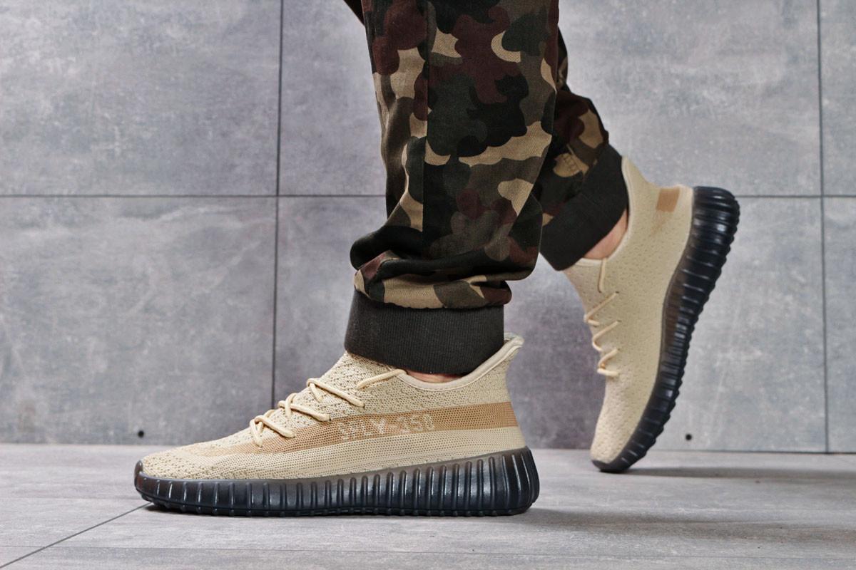 Кроссовки мужские 16232, Adidas Sply-350, бежевые, < 43 44 45 > р. 43-27,3см.