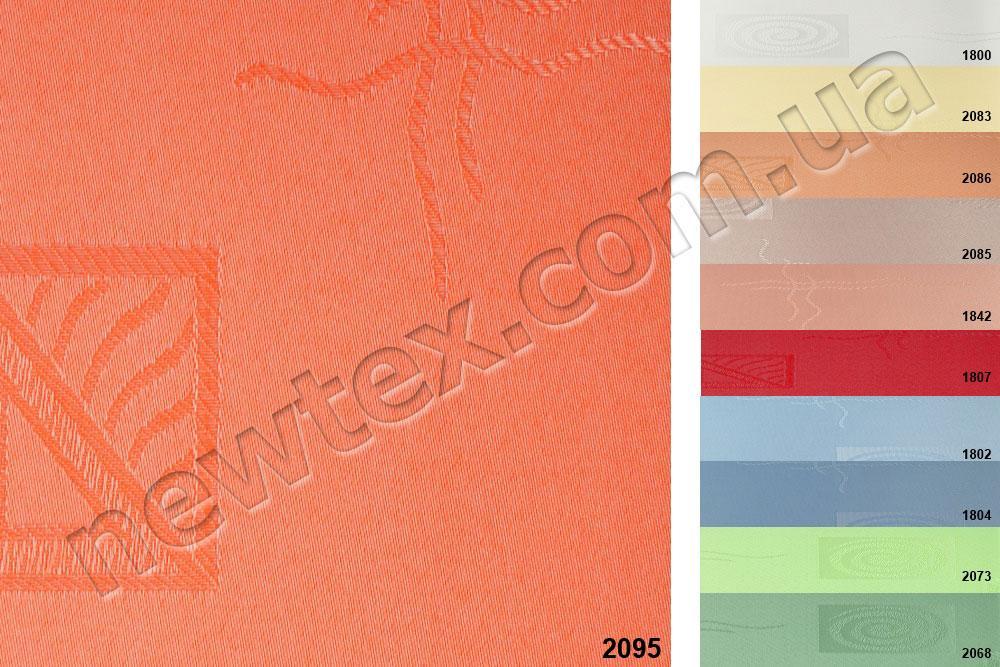 Ролеты тканевые открытого типа Икеа (11 цветов)