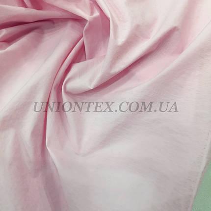 Ткань парашют розовый, фото 2